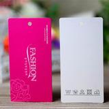 Hang Tag Etiquetas Ropa 5x5 Cm X 500unid Fullcolor Diseño