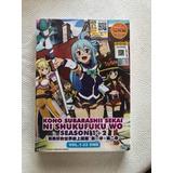 Konosuba, Anime Completo Dvd Todos Los Capítulos