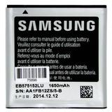 Bateria Carga Samsung Galaxy Sl I9003/ I9000 1650 Mah