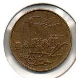 Moneda Alemania Democrática La Fabrica # 1065 Apo