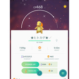 Shiny Charmander Pokemon Go Por Intercambio