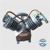 Cabezal Compresor 2 Hp Para Tanque De Aire