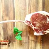 Cortes Finos Carne De Res