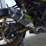 Escape Moto Deportivo R3 Italika Pulsar 250z Gixxer Dominar