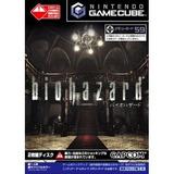 Biohazard Resident Evil 1 Game Cube Japones Nuevo Sellado