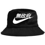 Chapeu Bucket Hat Nike Pronta Entrega Palace Supreme Bape