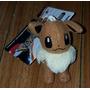 Eevee Tomy Original Pokemon Go Peluche Llavero Adorno