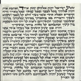 Klaf Mezuzah Kosher 10 Cm - Arizal