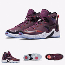 Zapatillas Nike Lebron James 13 | Original Niños Original