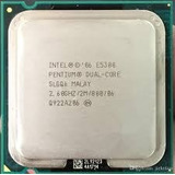 Procesador E5300 2.6hgz 2 Nucleos 775
