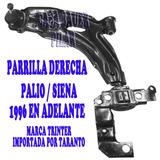 Parrilla Suspension Izquierda Fiat Palio Siena Con Rotula