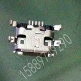 Conector Micro Usb Tablet Ou Celular
