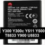 Bateria Huawei Y300 Y300c Y511 Y500 T8833 Y900 Envio Gratis