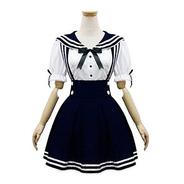 Uniforme Escolar De Japón Cosplay Traje Anime Girl Maid