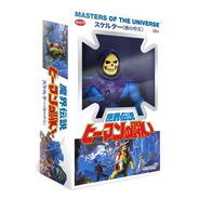 Masters Of The Universe He-man Vintage Japan Skeletor Super7