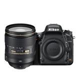 Cuerpo Camara Digital Nikon D750 Kit De Lente 24-120mm Vr