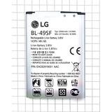 Baterìa Celular Lg G4 Beat Mini Bl-49sf 2300mah 100% Garanti