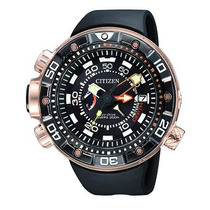 Citizen New Aqualand Eco Drive 200m Diver Bn2026-00e