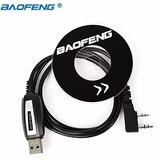 Cable Programación Original Baofeng, Compatible Varias Marca
