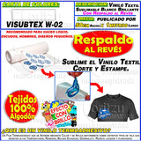 Etiquetas Con Vinilo Textil Sublimable Brillante Moritzu