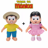 Boneco Chico Bento + Rosinha - Turma Da Monica Multibrink