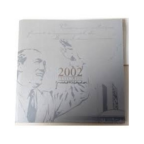 Moeda De Prata - Centenário De Juscelino Kubitschek - 2002