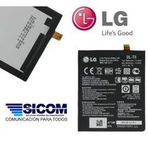 Bateria Pila Para Lg Flex D950 Ls955 F340. Nueva Y Original