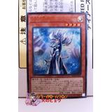Yugioh Ef Silent Magician Ultra Rare Ocg Japones Dark
