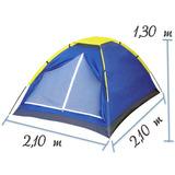 Promoçao Campo 4 Pessoas Barraca Tenda Camping Iglu