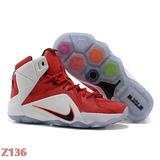 Zapatillas Nike Lebron Soldier 12 Varios Colores