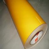 Plotter Oracal Amarillo Oro 100020 X0.60 Ancho Venta X 2 Mts