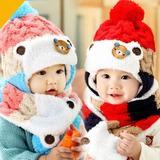 Touca Chapéu E Lenço Inverno Frio Bebê Urso Meninos Criança