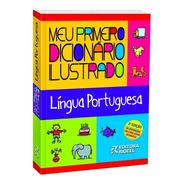 Meu Primeiro Dicionario Ilustrado Lingua Portuguesa
