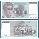 Yugoslavia 100000000 Dinaras 1993