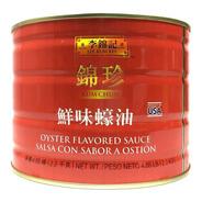 Salsa De Ostión, Lee Kum Kee, 2.2kg