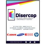 Disercop Recargas Profesionales Consumibles Y Equipos