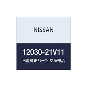 Nissan 12030-21v11, Buje Del Pasador Del Pistón Del Motor