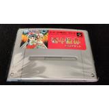 Pocky Rocky Kiki Kaikai Snes Nintendo Famicom Original
