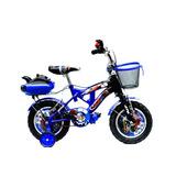 Bicicleta Para Niño Con Diseño Marca Jafi
