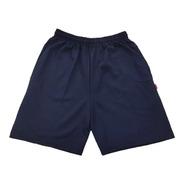 Short Escolar Azul Bermuda De Algodon Infantil Niño