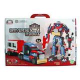 Transformers Optimus Prime Lego Alterno Ataque Robot Espacia