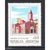 Argentina 1985 Gj 2267** Me 1562 Mint Río Gallegos Iglesia