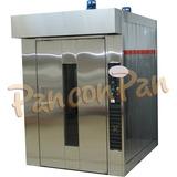 Horno Rotativo 15 Bandejas 45 X 70 Cm - Pan Con Pan