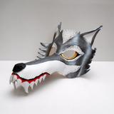 Máscara Lobo Feroz Animales Antifaz Gris Plateado Disfraz