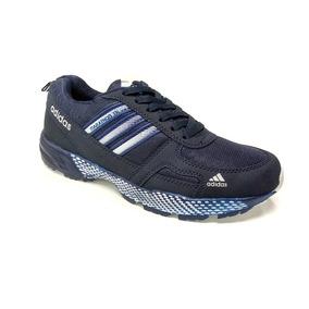 Zapatos Deportivos Caballero adidas Marathon 2018
