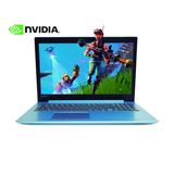 Laptop Lenovo Gamer Core I7 320 15.6