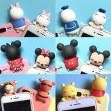 Capinha Case Personagens Disney 3d Topo Iphone 5 6 7