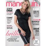 Revista Manequim 696 Ana Hickmann 50 Moldes Mar2017 Lacrada!