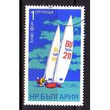Bulgária 1973 * Veleiro Classe Finn