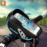 Soporte Y Estuche Para Celular De Bicicleta Y Moto Universal